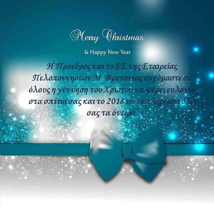 2017_christmas_card