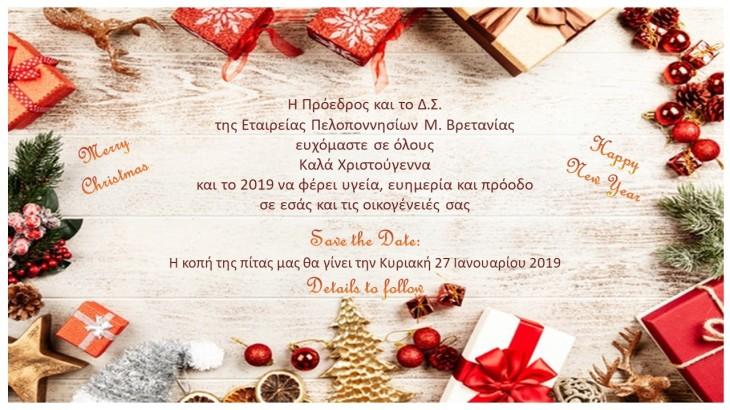 2018_Christmas_Card_2
